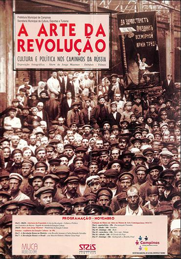 A Arte da Revolução