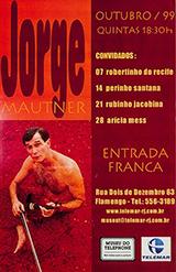 Jorge Mautner em apresentação