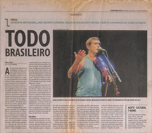 Todo brasileiro