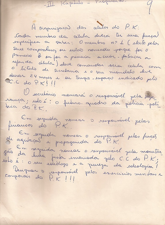 I Fragmento