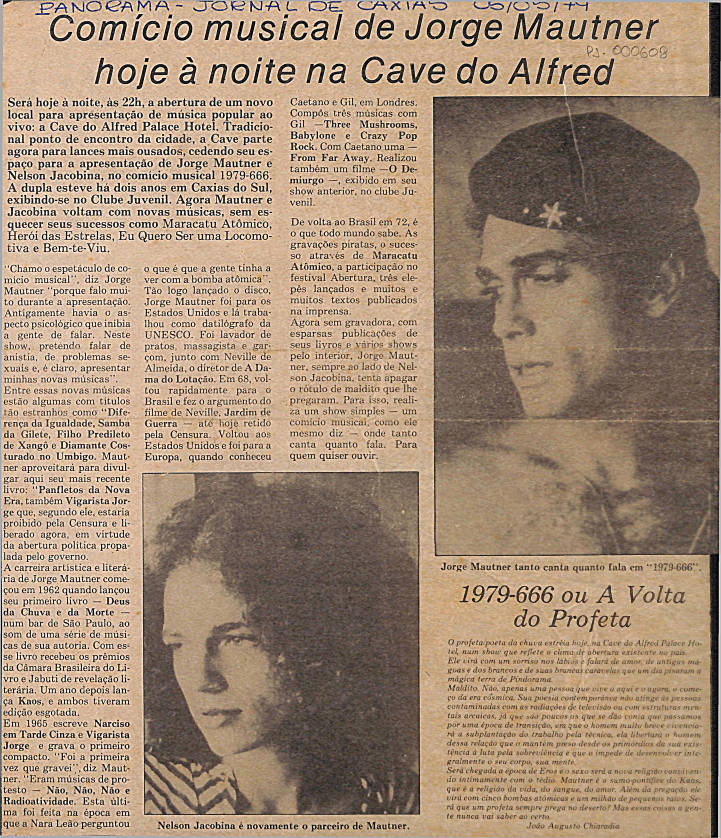 Cave do Alfred