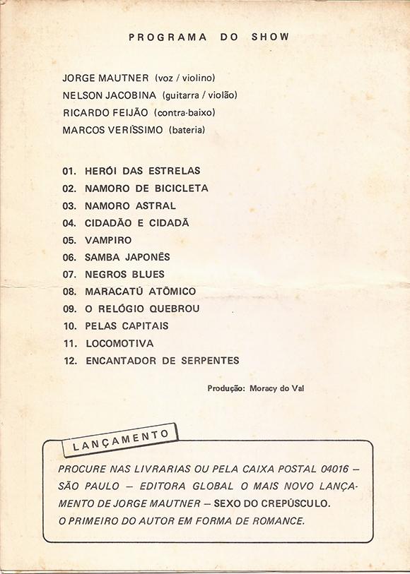 Banda Palmares