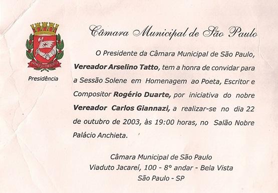 Homenagem a Rogério Duarte